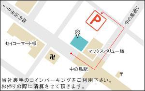 株式会社エムズ本社/本店